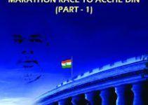 The Dawn Marathon Race to Acche Din