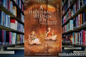A Thousand Seeds of Joy review Indian Book Critics