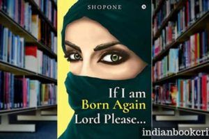 If I am Born Again Lord Please book shopone review