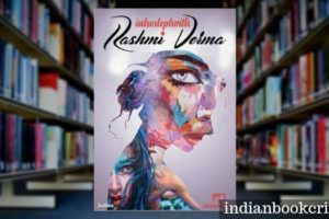 I also slept with Rashmi Verma review book